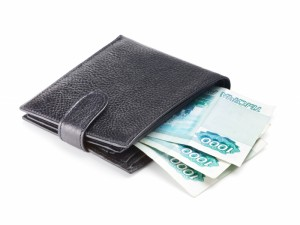 8793378-leather-wallet-with-cash